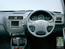 Продажа Honda Domani 2001 года.